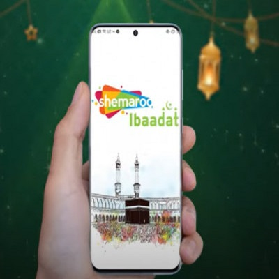 Shemaroo launches updated version of Shemaroo Ibaadat