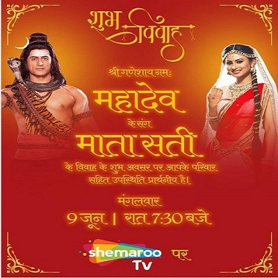 Case Study: Shemaroo TV's marketing blitz for 'Devon Ke Dev...Mahadev' pays off